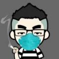 丨吸烟丨有害 title=
